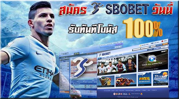 register_sbobet